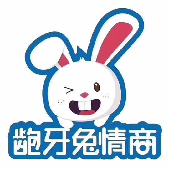 龅牙兔儿童情商乐园