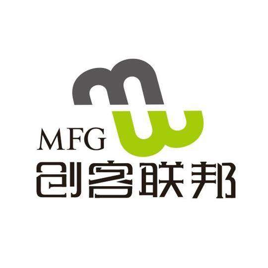 MFG创客联邦