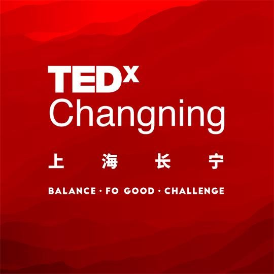 TEDxChangning
