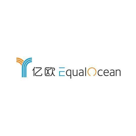 亿欧EqualOcean