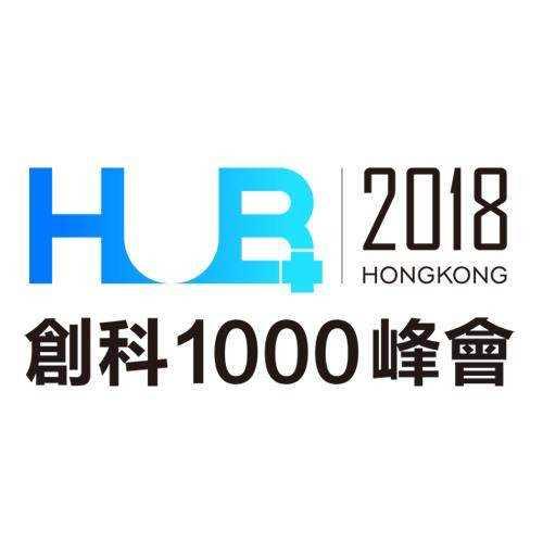 Hub Plus 创科1000峰会