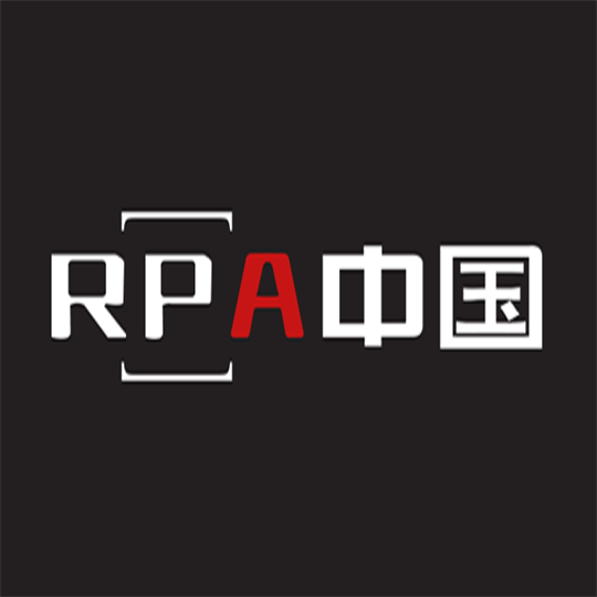 RPA中國