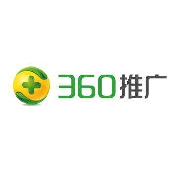 360推广成都营销服务中心