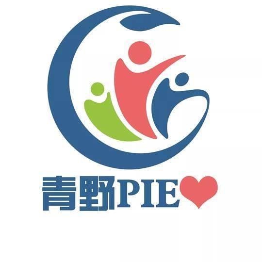 青野Pie