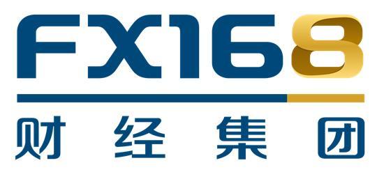 FX168财经集团