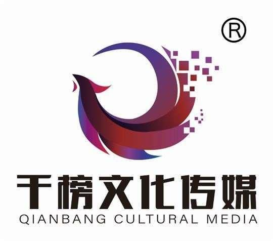 河南千榜文化传媒有限公司