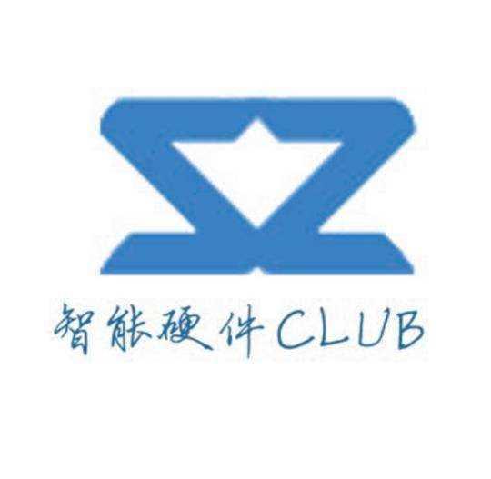 智能硬件CLUB