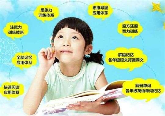 深圳演说界科技传媒有限公司