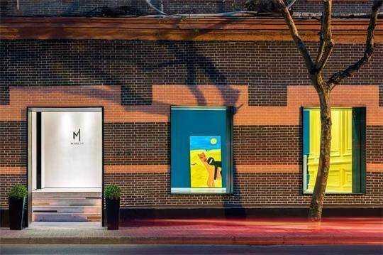 Maison 115联合办公空间