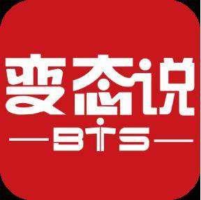 北京嘻哈帮科技有限公司