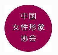 聚尚美時尚教育集團