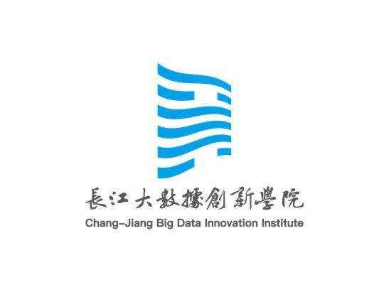 长江大数据创新学院