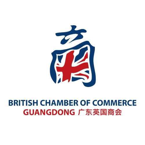 广东英国商会 The British Chamber of Commerce Guangdong