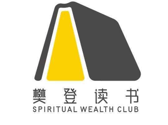 樊登书店天津总部