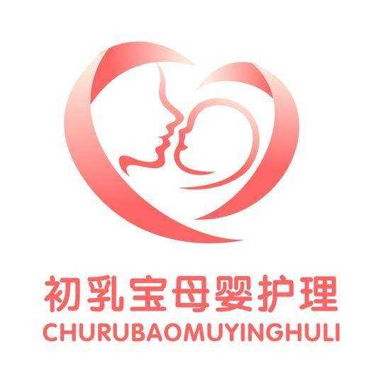 广州初乳宝母婴护理服务有限公司