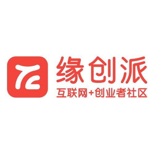 北京緣創派科技有限公司