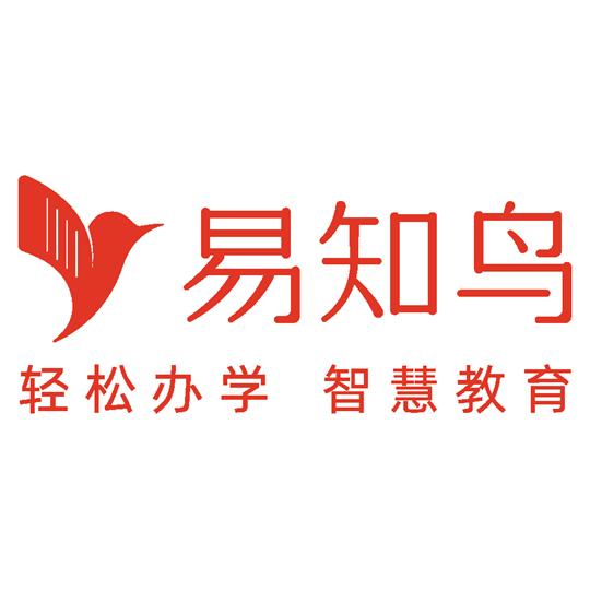 易知鸟智慧教育云服务平台