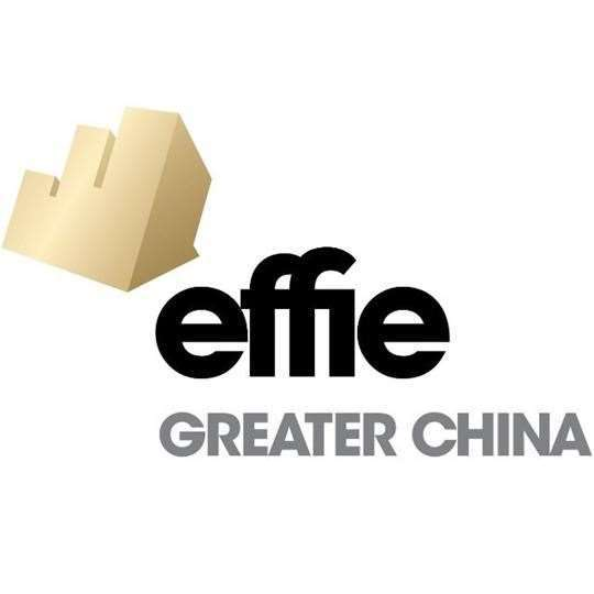 大中�A�^艾菲�� effie GC