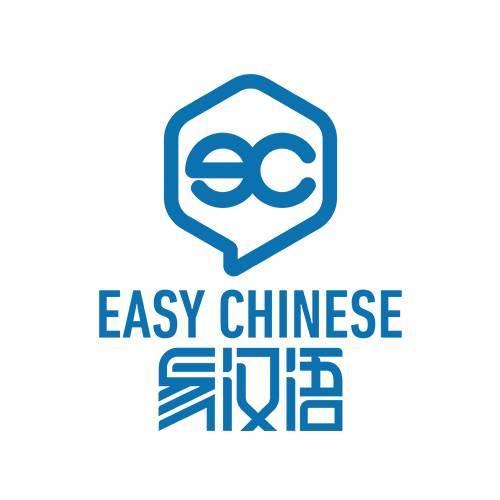 广州易汉语