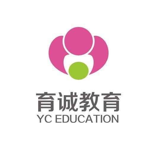 北京育诚教育咨询