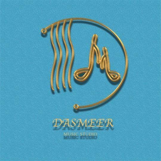 DasMeer现代音乐