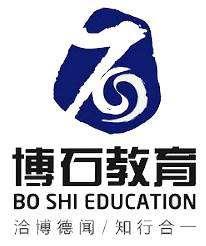 北京博石教育集团