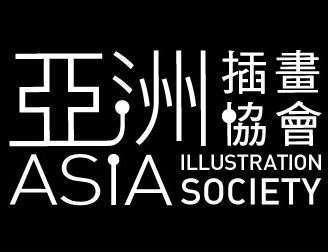 亚洲插画协会
