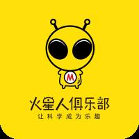 火星人俱乐部(北京)