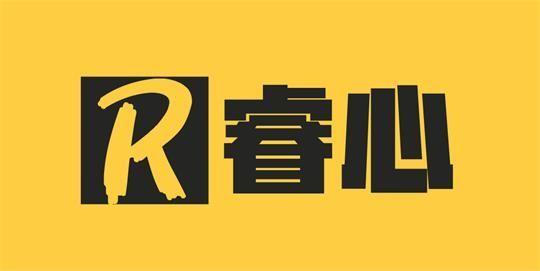 上海睿心营销策划中心