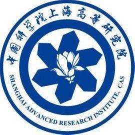 中国科学院 上海高等研究院