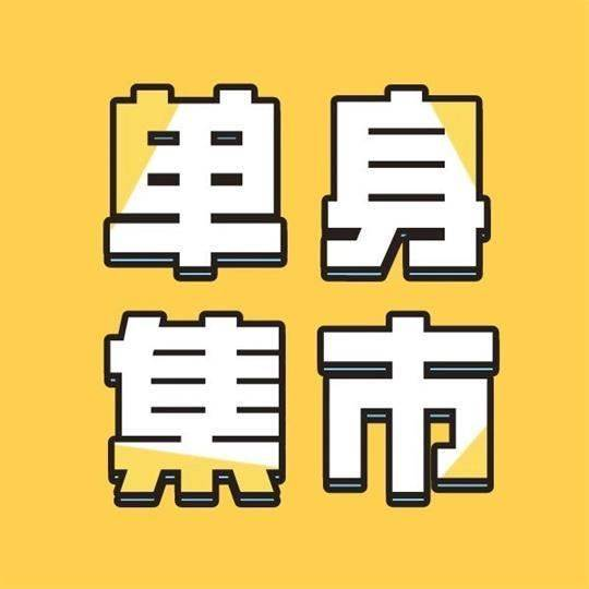 昕禾投资咨询(深圳)有限公司