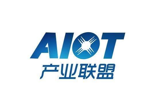 AIOT产业联盟