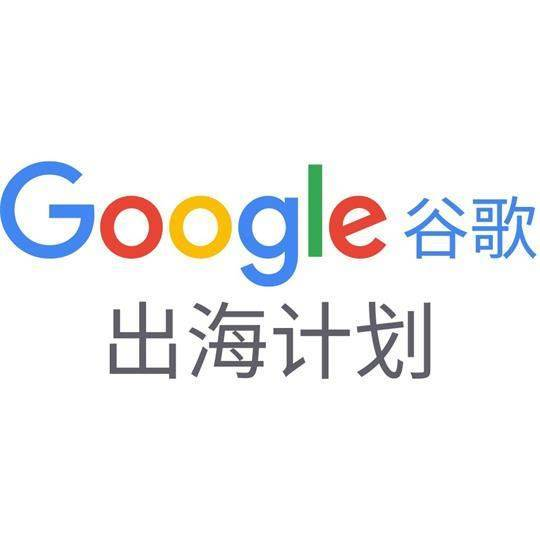 Google大中华区新业务部(YRD-South)