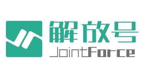 中软国际-解放号-宁波云上软件园
