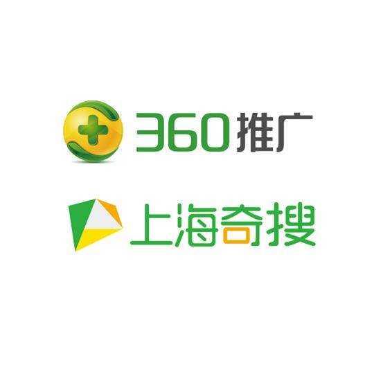 360推广 上海奇搜