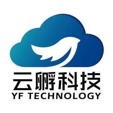 北京云孵科技有限公司
