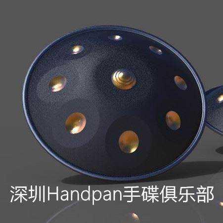 深圳Handpan(手碟)俱乐部