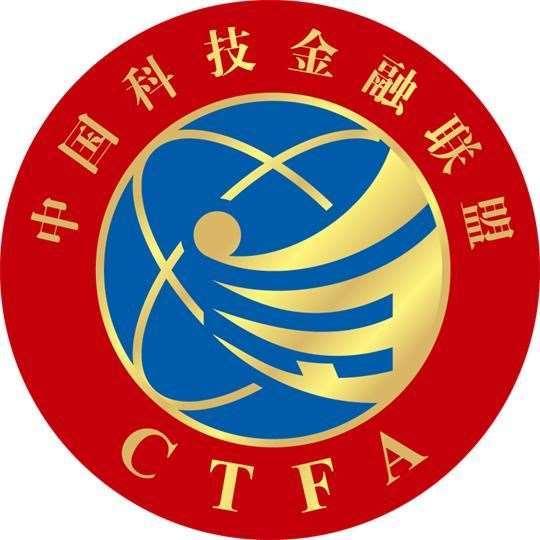 中国科技金融联盟