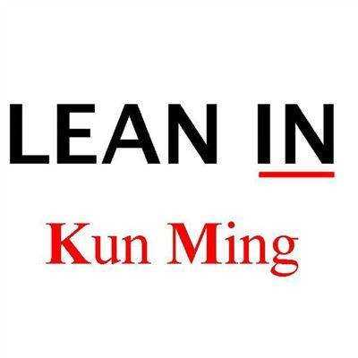 LeanInKM