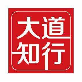 国际儒联儒学与企业管理委员会