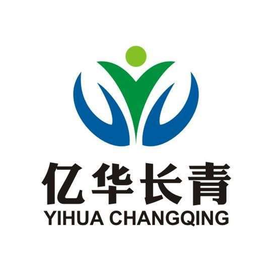 四川亿华长青企业管理顾问有限公司