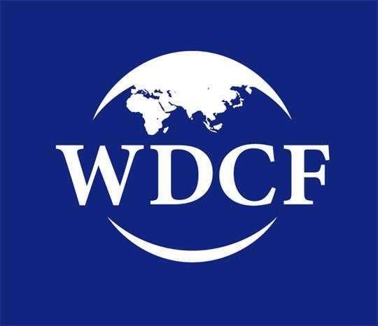 世界数字货币论坛