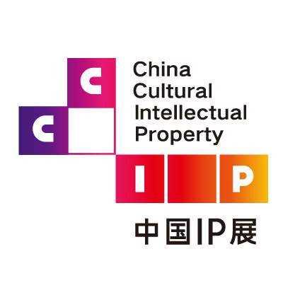 CCIP展