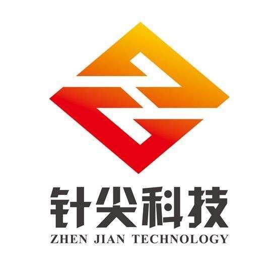 杭州针尖科技有限公司