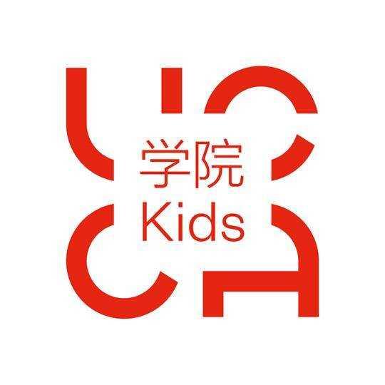 UCCA Kids儿童艺术学院