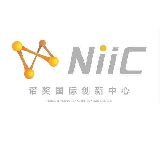 诺奖国际创新中心