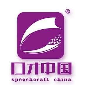 博舍教育  口才中国