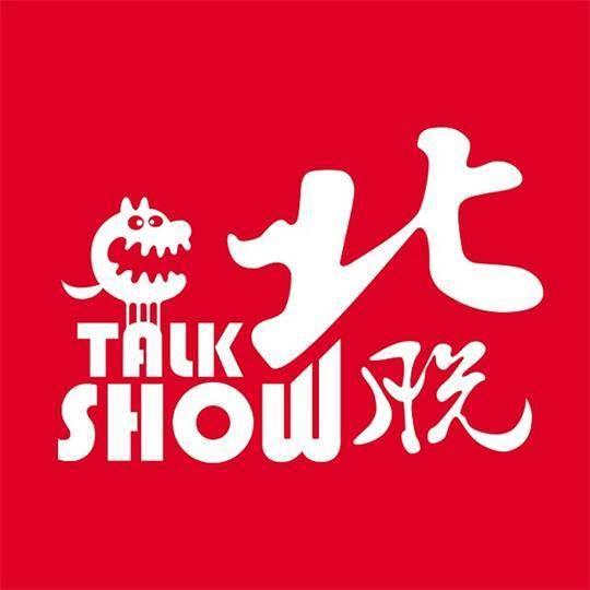 北京脱口秀俱乐部官方