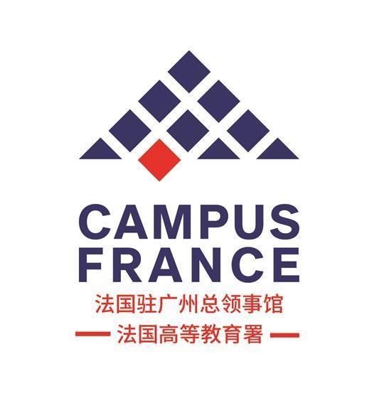 法国高等教育署广州中心