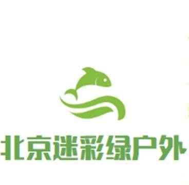 北京迷彩绿户外旅行